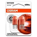 Żarówka OSRAM 2827NA-02B