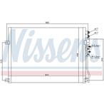 Chłodnica klimatyzacji - skraplacz NISSENS 94931