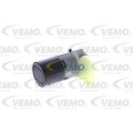 Czujnik zbliżeniowy VEMO V10-72-0811