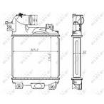 Chłodnica powietrza doładowującego - intercooler NRF 30455