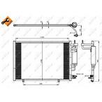 Chłodnica klimatyzacji - skraplacz NRF 350205