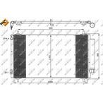 Chłodnica klimatyzacji - skraplacz NRF 35935