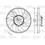 Wentylator chłodnicy silnika VALEO 696082