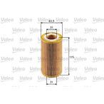 Filtr oleju VALEO 586505