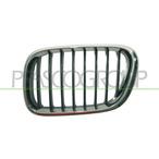 Kratka chłodnicy (grill) PRASCO BM8202004