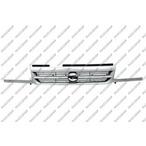 Kratka chłodnicy (grill) PRASCO OP0132001