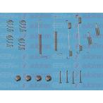 Zestaw dodatków szczęk hamulcowych AUTOFREN SEINSA D3889A
