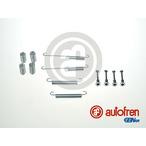 Zestaw montażowy szczęk hamulcowych hamulca postojowego AUTOFREN SEINSA D3951A