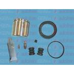 Zestaw naprawczy zacisku hamulca AUTOFREN SEINSA D41179C