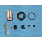 Zestaw naprawczy zacisku hamulca AUTOFREN SEINSA D41813C
