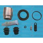 Zestaw naprawczy zacisku hamulca AUTOFREN SEINSA D41832C