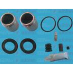 Zestaw naprawczy zacisku hamulca AUTOFREN SEINSA D41949C