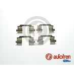 Zestaw akcesoriów klocków hamulcowych AUTOFREN SEINSA D42478A