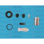 Zestaw naprawczy zacisku hamulca AUTOFREN SEINSA D42509C