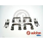 Zestaw akcesoriów klocków hamulcowych AUTOFREN SEINSA D42988A