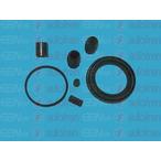 Zestaw naprawczy zacisku hamulca AUTOFREN SEINSA D4552