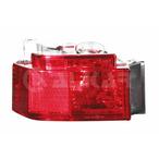 Lampy przeciwmgłowe tylne ALKAR 2201752