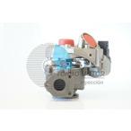 Turbosprężarka TURBO MOTOR PA4913505670