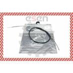 Linka hamulca postojowego ESEN SKV 25SKV456