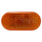 Lampa kierunkowskazu TYC 18-5271-15-2
