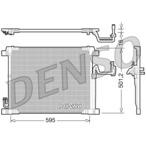 Chłodnica klimatyzacji - skraplacz DENSO DCN46012