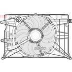 Wentylator chłodnicy silnika DENSO DER09073